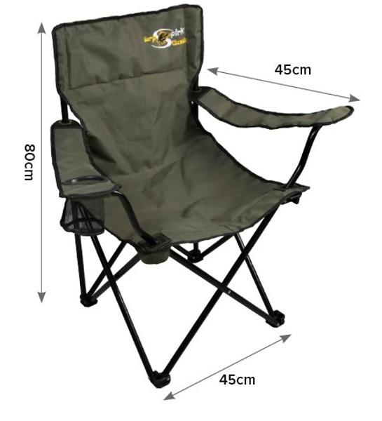 Carp Spirit Lounge Chair
